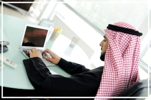 Modern businessman studying a distance mba in Abu dhabi.jpg