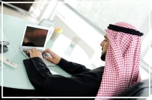 Modern businessman studying a distance mba in Abu dhabi.jpg