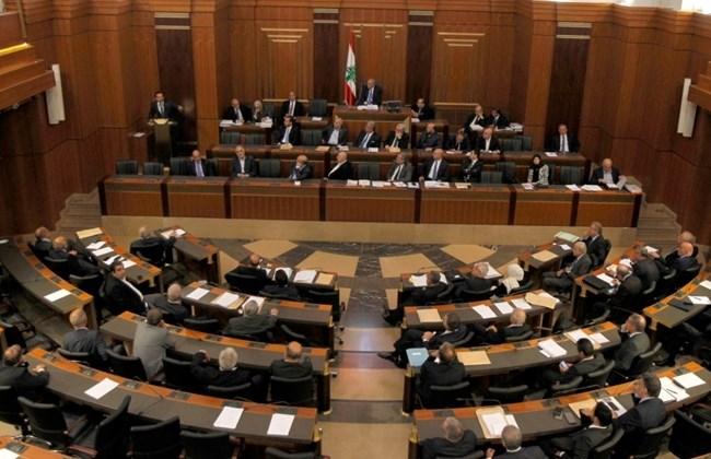Austerity-Lebanon.jpg